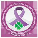 Здружение Епилепсија Македонија
